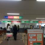 【格安5,800円・最短1週間】神戸本所のパスポート更新・切替代行ならサクセスファン(神戸センター)